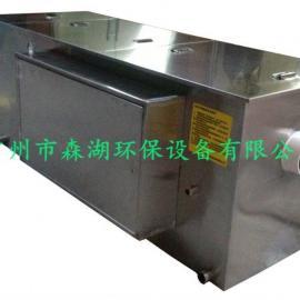 供应东莞酒店8吨不锈钢全自动油水分离器