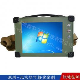 10.4寸工业便携式平板电脑定制工控一体机工业平板电脑铝