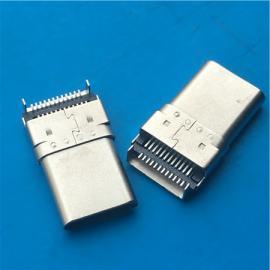双壳USB 3.1公头贴片SMT贴板C TYPE双排针全贴