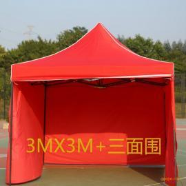 南京帐篷厂 南京帐篷厂家
