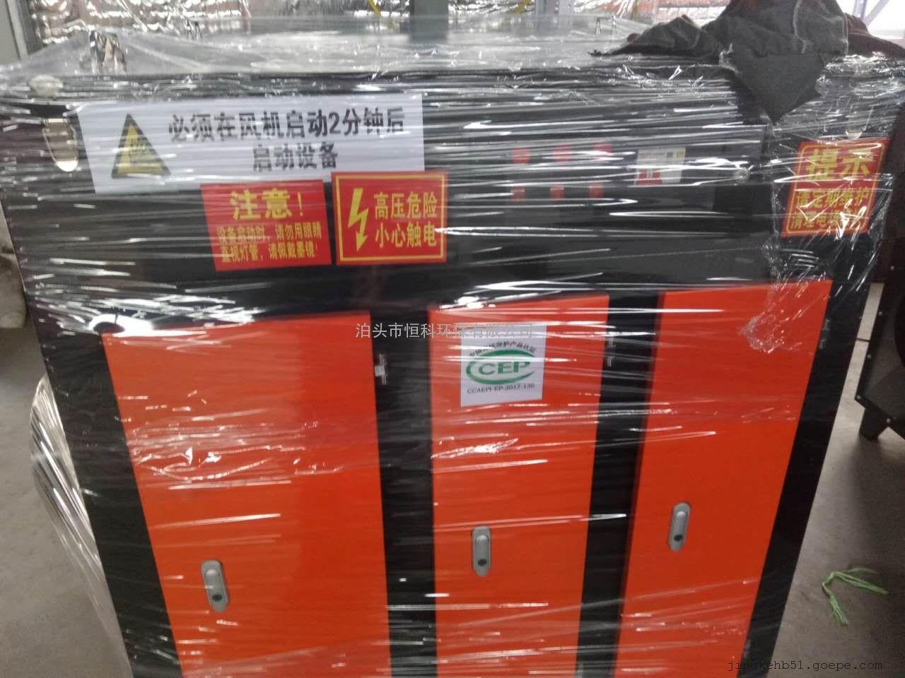 供应 VOC光氧净化器 专业除臭设备