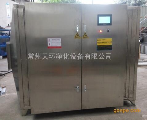 扬州UV光解环保处理设备