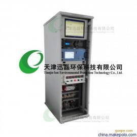 XLHB-Fe在线铁离子监测仪 水质铁含量、铁离子测定仪