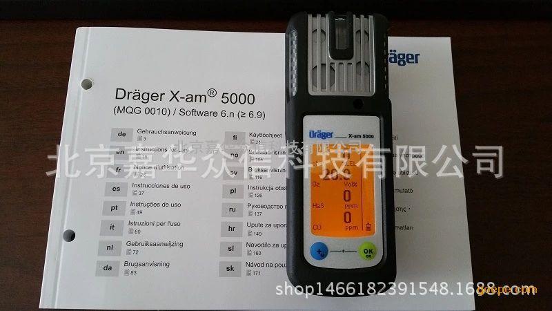 X-am 5000多种气体检测仪