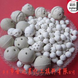 开孔瓷球 惰性氧化铝开孔瓷球 开孔瓷球厂家