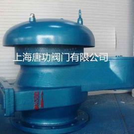 全天候防火防爆呼吸阀 QZF-89 不锈钢 防冻 储罐阀