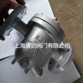 CS41H-16C 碳钢法兰疏水器 浮球式蒸气疏水阀