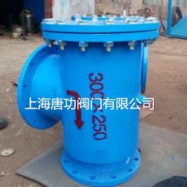 扩散式过滤器 扩散式除污器 DN200 厂家直销 量大从优
