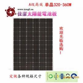 昆明太阳能电池板厂家,320-360W单晶板这里有卖的!