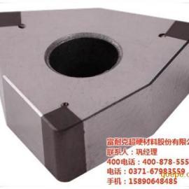 立方氮化硼刀具刀片_内黄立方氮化硼刀具_富耐克CBN刀具