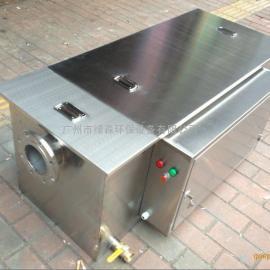 广东广州绿讴LS-1不锈钢无动力油水分离器餐饮油水分离设备