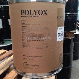 聚氧化乙烯胶粉 美国DOW原装正品 样品一公斤起售