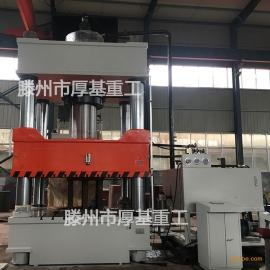 供应Y32-1000T液压机树脂井盖成型热锻液压机