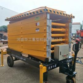 高空作业平台 SJY-0.5-10m型液压升降平台 移动式