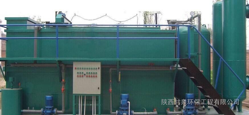 陕西日常生活污水处理设备专业厂家