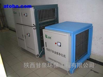 延安火电厂废气处理设备哪家好