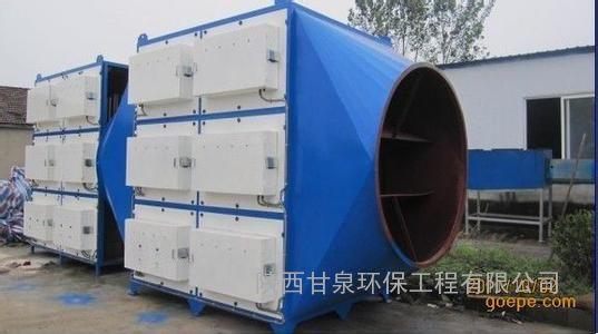延安制革废气处理设备生产厂家