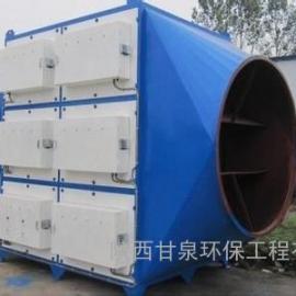 酸性废气处理设备专卖