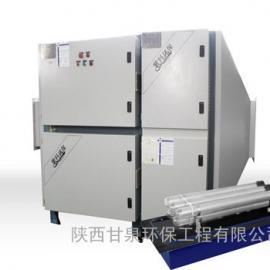 西安小型塑料厂废气处理设备定做