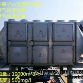酸性废气处理设备参数