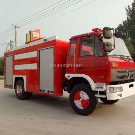 �|�L消防�⑺��
