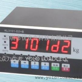 KL3101-D2+B数字式称重仪