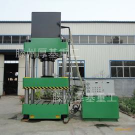 供应Y32-630T树脂井盖成型金属拉伸机