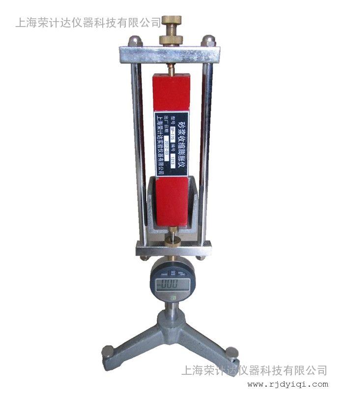 SP-175砂浆收缩膨胀仪