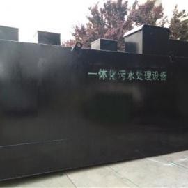 陕西高浓度有机污水处理设备生产厂家