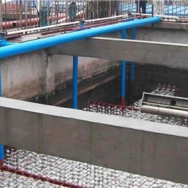 水性油墨废水处理方法