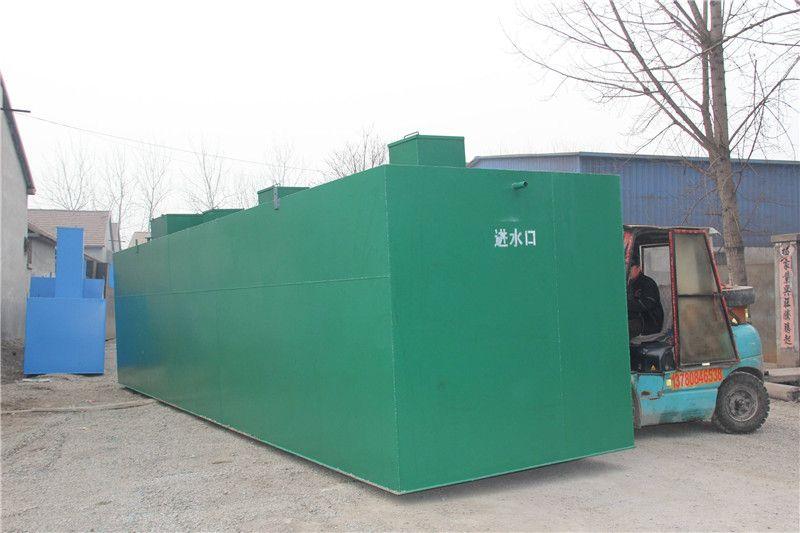 陕西城镇生活污水处理设备优点
