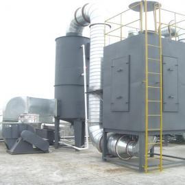 沥青废气处理设备经销商