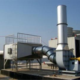 污水厂加罩废气处理设备定做