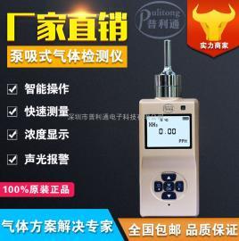 泵吸式H2氢气检测仪气体检测仪便携式氢气检测仪报警器
