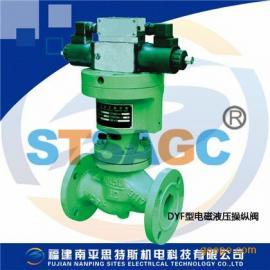 DYF-80/100电磁液压操作阀