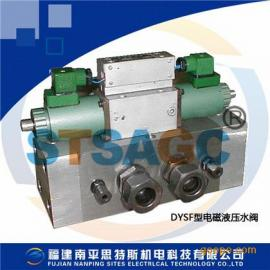 DYSF-10电磁液压水阀