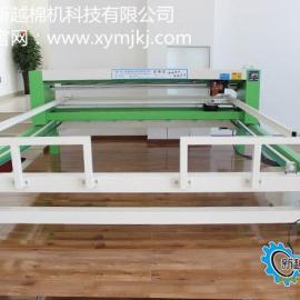 四川新越牌全移动电脑绗缝机XY-DNHFJ-17-I