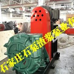 PNL泥�{泵