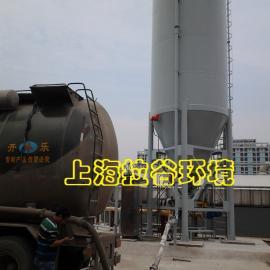 熟石灰乳制备及投加装置
