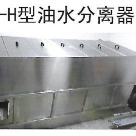 立烨小型餐饮油水分离器饮食店厨房污水处理的首选产品