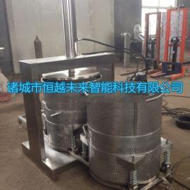恒越未来HYWL-100L韭菜液压压榨机,食品压榨脱水机