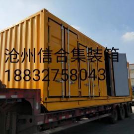 配电设备集装箱 电气设备集装箱 厂家