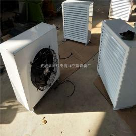 厂家供应GS轴流式蒸汽热水暖风机组暖风机大型建筑工业矿业