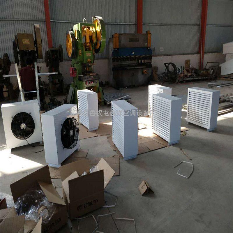 鑫祥LS型热水暖风机 LS-4热水暖风机 超低价直销 质量保证