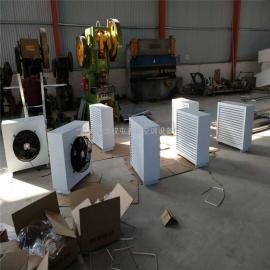 专业生产轴流工业暖风机热水型蒸汽型电加热型工业暖风机
