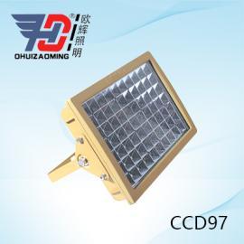 CCD97大功率投光灯 200W南华防爆灯