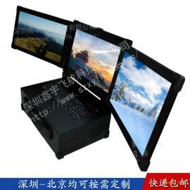 15寸三屏机箱工业便携机工控一体机定制军工电脑加固笔记本