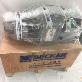 德国(BECKER)DVT3.80真空泵 一吸一吹两用气泵