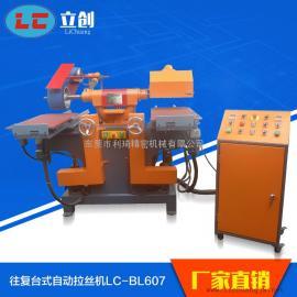 液压台式摇摆拉丝机 LC-BL607A