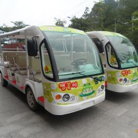北京、天津、石家庄、济南电动观光车,景区旅游电瓶车,14座